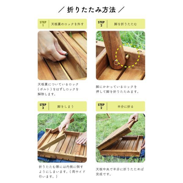 アウトドア テーブル 折りたたみ センターテーブル 木製 レジャー キャンプ  プレゼント|palette-life|07