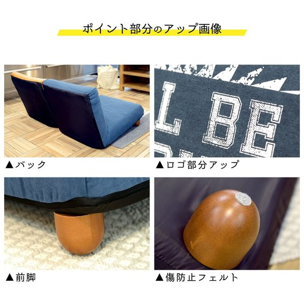 座椅子 おしゃれ リクライニング フロアチェア リクライニング ヴィンテージ 一人暮らし|palette-life|05