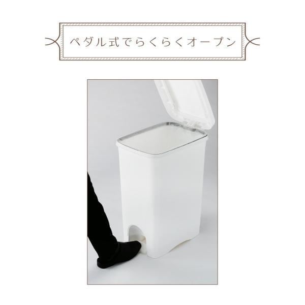 ゴミ箱 おしゃれ キッチン 分別 フタ付き ダストボックス 22リットル ペダル式|palette-life|03