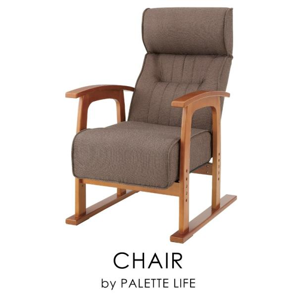 座椅子 高座椅子 フロアチェア 1人掛け リクライニング レバー式 高さ調節|palette-life