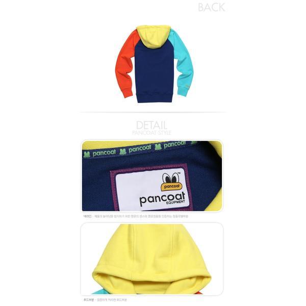 POPDUCK COLORATION HOODY E-1 FP TRUE BLUE Pancoat トレーナーフードT colorful カラフル アヒル フード付き 冬 Tシ パンコート|pancoat|03