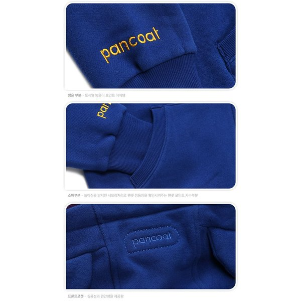 POPCHESHIRE 4D HOODIZIPUP A-5 HI TRUE BLUE パーカー パンコート キャラクター LONG T 長袖 耳付きパーカー アニマル パンコート|pancoat|04