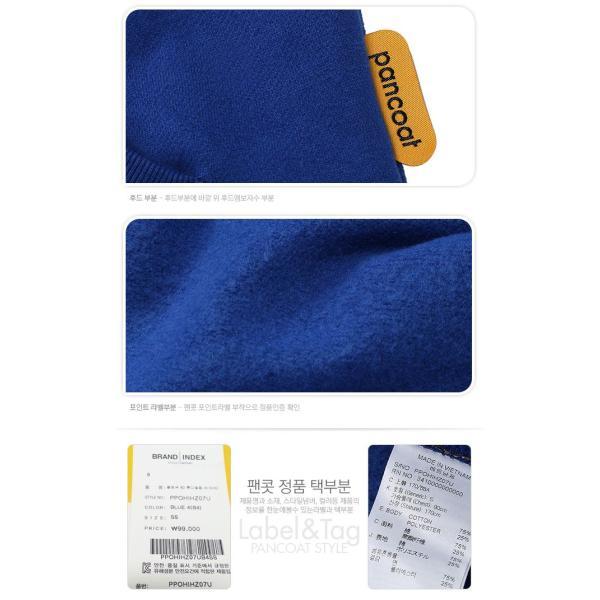 POPCHESHIRE 4D HOODIZIPUP A-5 HI TRUE BLUE パーカー パンコート キャラクター LONG T 長袖 耳付きパーカー アニマル パンコート|pancoat|05