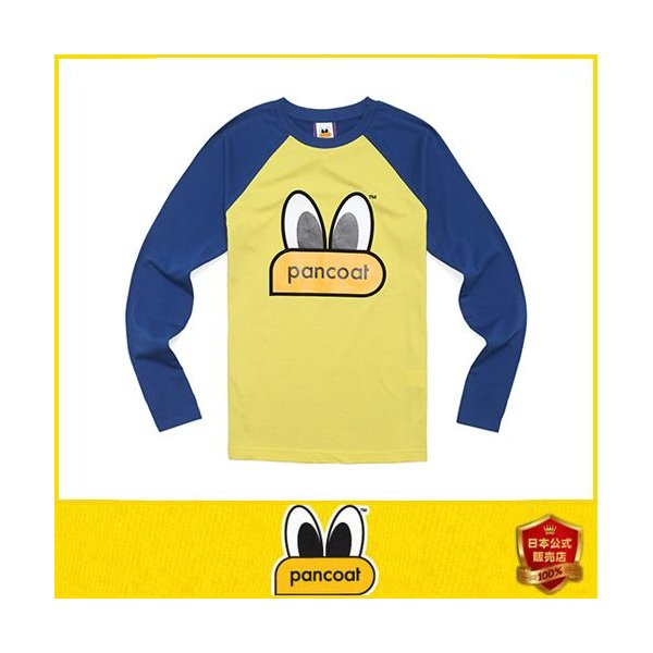 Pancoatオリジナル商品パンコートキャラクター 長袖 tシャツ レディース メンズ T-シャツ カラーTシャツ オシャレ 秋 冬 パンコート|pancoat