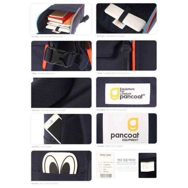 PANCOAT パンコート DAILY MOVE D5001 BACKPACK (FE) (ULTRA NAVY) キャラクター バッグ リュックサック かわいい 目玉 ショルダーバッグ トート パンコート pancoat 05
