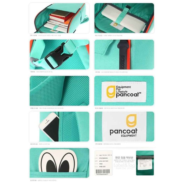 PANCOAT パンコート DAILY MOVE D5001 BACKPACK (FE) (SPEA MINT) キャラクター バッグ リュックサック かわいい 目玉 ショルダーバッグ トートバ パンコート|pancoat|04