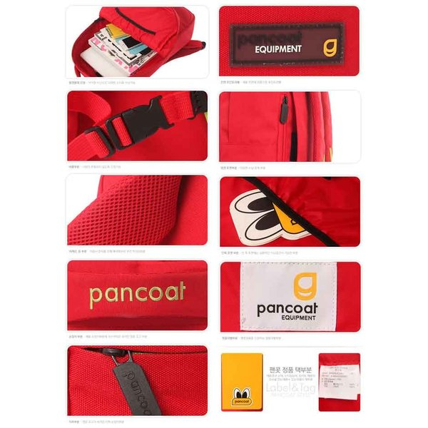 PANCOAT パンコート COMEBACK C8000 BACKPACK (FE) (TROPICAL RED) キャラクター バッグ リュックサック かわいい 目玉 ショルダーバッグ トート パンコート|pancoat|05