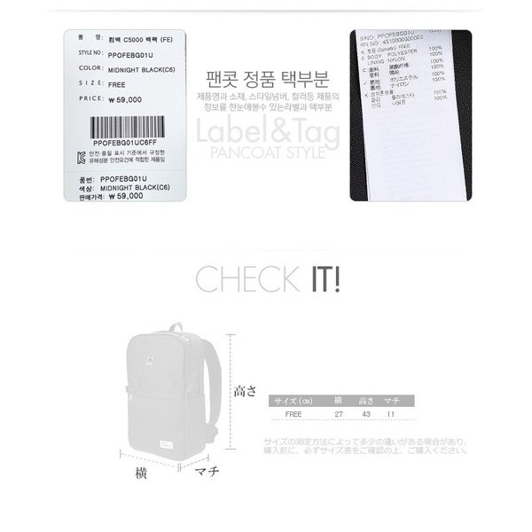 PANCOAT パンコート キャラクター BAG バック リュックサック かわいい メンズ レディース 韓国リュック|pancoat|04