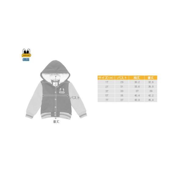Pancoat パンコート パーカー フード付き ジップアップ長袖パーカー キャラクター 韓国子供服 キッズ ジュニア 子供服 男 パンコート|pancoat|05