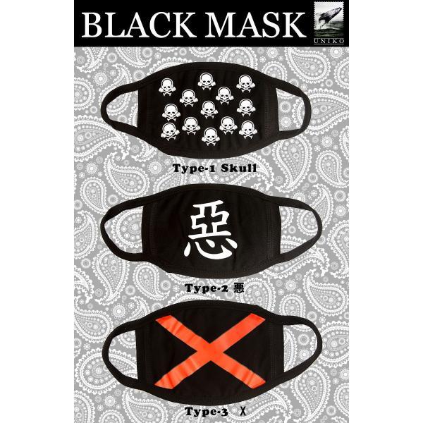 ブラックマスク DM便送料無料 黒マスク ファッション ストリート B系 メンズ レディース ア B系 ヒップホップ スカル BLACK レディース メンズ|pancoat|02