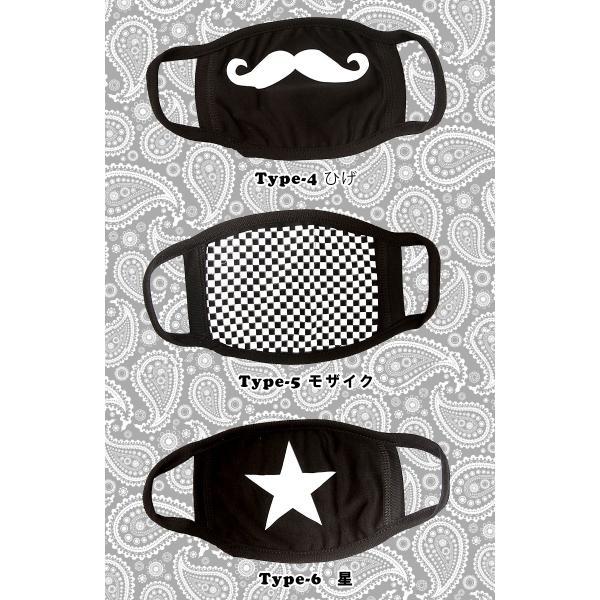 ブラックマスク DM便送料無料 黒マスク ファッション ストリート B系 メンズ レディース ア B系 ヒップホップ スカル BLACK レディース メンズ|pancoat|03