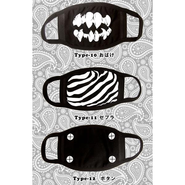 ブラックマスク DM便送料無料 黒マスク ファッション ストリート B系 メンズ レディース ア B系 ヒップホップ スカル BLACK レディース メンズ|pancoat|05