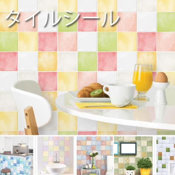 モザイクタイル シート キッチンシート シール ウォールステッカー モザイク タイル 浴室 リフォーム DIY 壁紙 50cm X 50cm