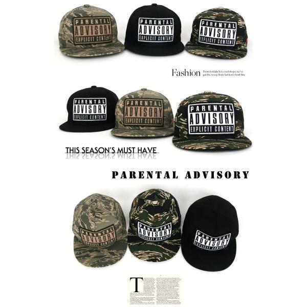 キャップ レディース スナップバック キャップ 帽子メンズ レディースキャップcap 帽子 ヒップホップ ダンス UVカット 日よけキャップ|pancoat|02