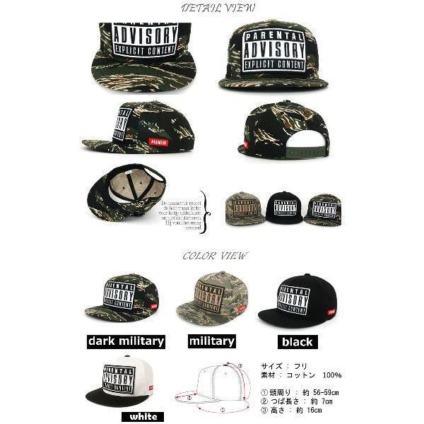 キャップ レディース スナップバック キャップ 帽子メンズ レディースキャップcap 帽子 ヒップホップ ダンス UVカット 日よけキャップ|pancoat|05
