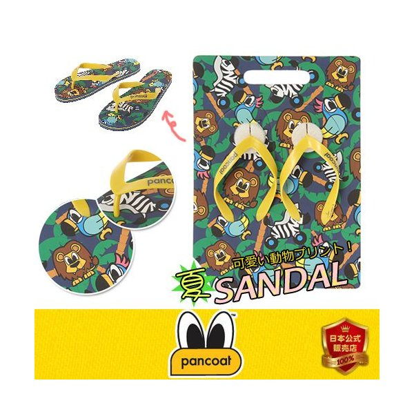 Pancoat パンコート アヒル 靴 sandal サンダル JUNGLEFEVER PRINT FLIP FLOP TRUE BLUE キャラクター ビーチサンダル 夏 パンコート|pancoat