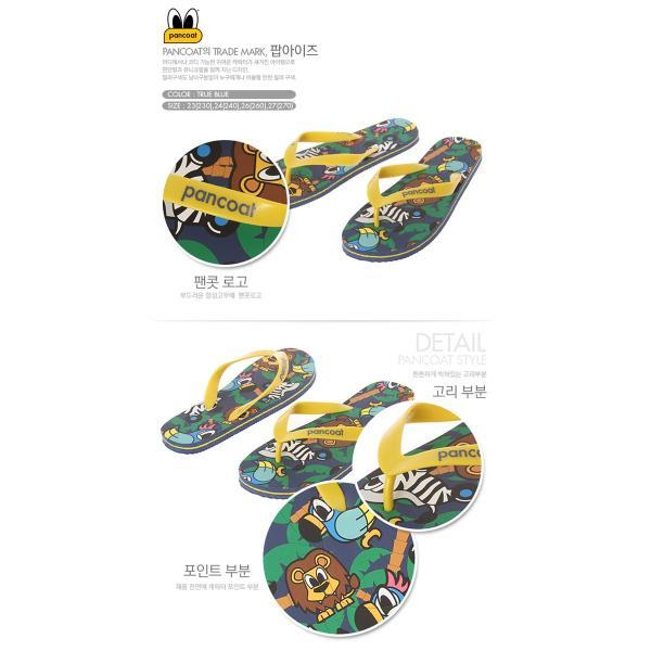 Pancoat パンコート アヒル 靴 sandal サンダル JUNGLEFEVER PRINT FLIP FLOP TRUE BLUE キャラクター ビーチサンダル 夏 パンコート|pancoat|02
