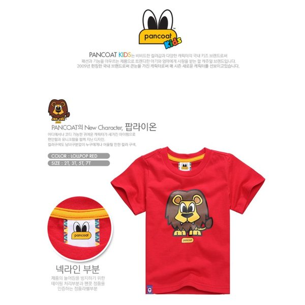 Pancoat パンコート キャラクター T-シャツ POPLION KIDS T-SHIRTS L0LLIPOP RED 半袖 夏 可愛い Tシャツ 韓国子供服 キ パンコート|pancoat|02