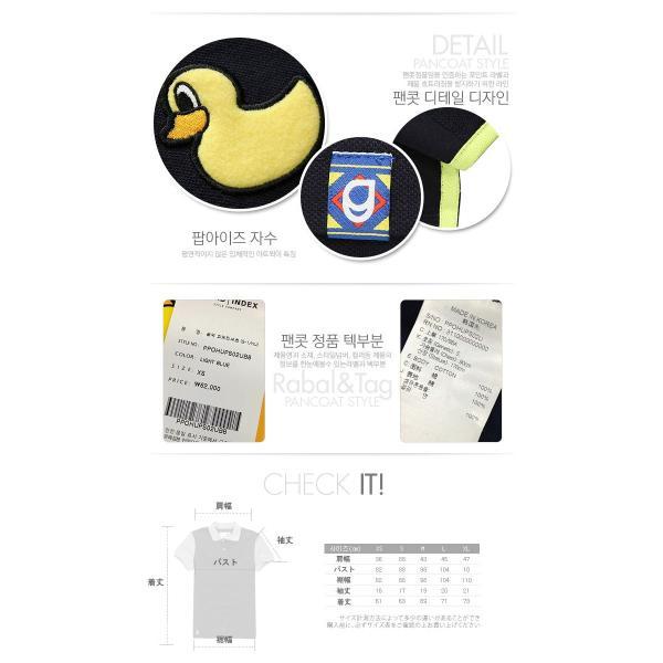 Pancoat パンコート POPDUCK PK T-SHIRTS ULTRA NAVY ブルー ポロシャツ PKシャツ キャラクター T-シャツ T-SHIRTS 半袖 パンコート|pancoat|03