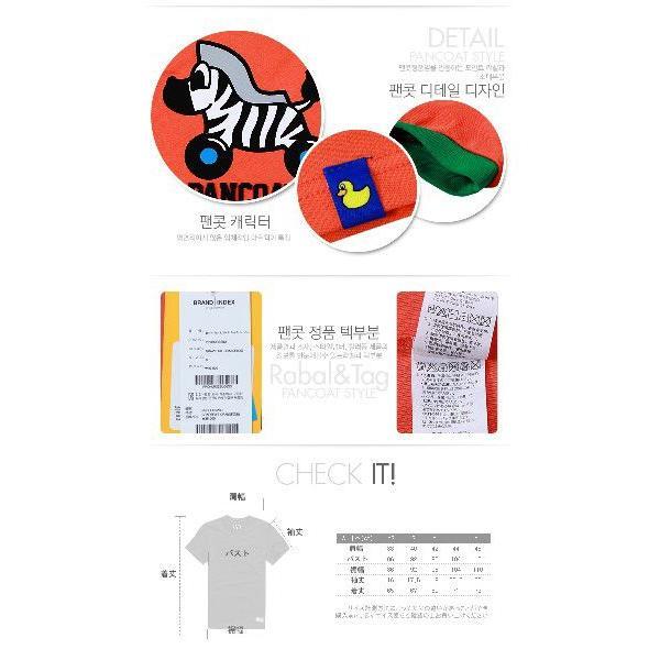 Pancoat パンコート キャラクター T-シャツ POPZEBY TYPOGRAPHY T-SHIRTS GRAPEFUIT ORANGE 半袖 夏 Tシャツ メンズ レ パンコート|pancoat|04