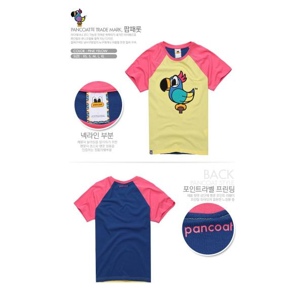 Pancoat パンコート キャラクター T-シャツ POPPARROT RAGLAN T-SHIRTS PINE YELLOW 半袖 夏 Tシャツ メンズ レディース パンコート pancoat 02