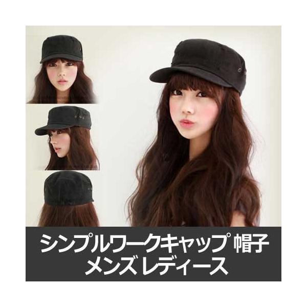 DM便送料無料 帽子 キャップ ワークキャップ レディース メンズ 男女兼用 シャンブレー ダック 無地 WORK CAP 帽子 ローキャップ|pancoat