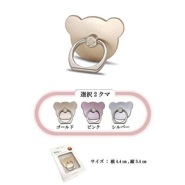 リング スマホリング ネコ スマホスタンド 猫モチーフ かわいい iPhone スマホ リングスタンド タブレットホルダー ウサギ クマ リボン マウス リング|pancoat|06