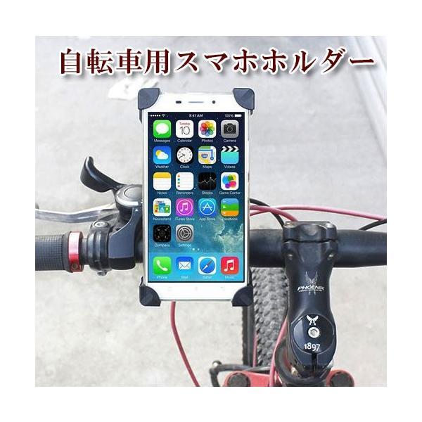 自転車用 スマホホルダー  ロードバイク マウンテンバイク 等のハンドルバーへ簡単取り付け! pancoat
