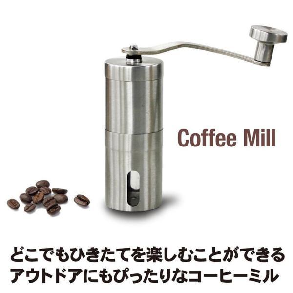 コーヒーミル 手挽き 手動 ハンド pancoat