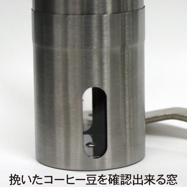コーヒーミル 手挽き 手動 ハンド pancoat 03