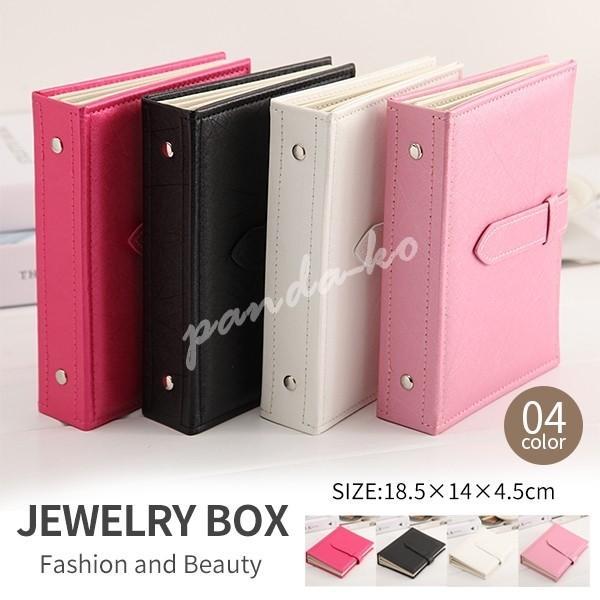 c92f8a57d48b3 送料無料 アクセサリーケース 収納 ボックス トレーケース ネックレス 指輪 ピアス 雑貨 小物 おしゃれ 手帳型
