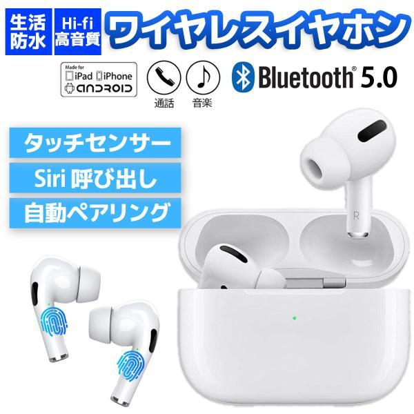 最新 Bluetooth イヤホン ワイヤレス イヤホン 高音質   人間工学デザイン  Bluetooth Hi-Fi高音質  ブルートゥース自動ペアリングの画像