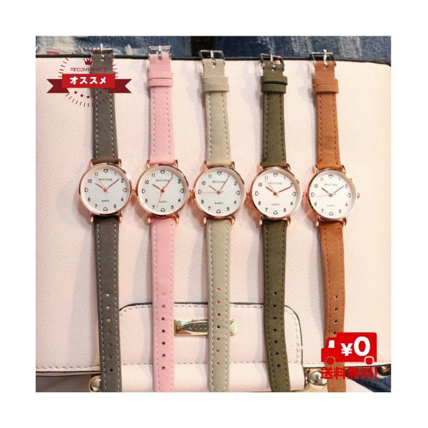 腕時計アナログレディースカジュアルクォーツ時計ウォッチファッション5色カラフルおしゃれ女性ギフトプレゼント