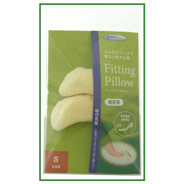 フィッティングピロー ゆび先枕 靴用パッド レディス S(指先・狭)|b03|pandafamily