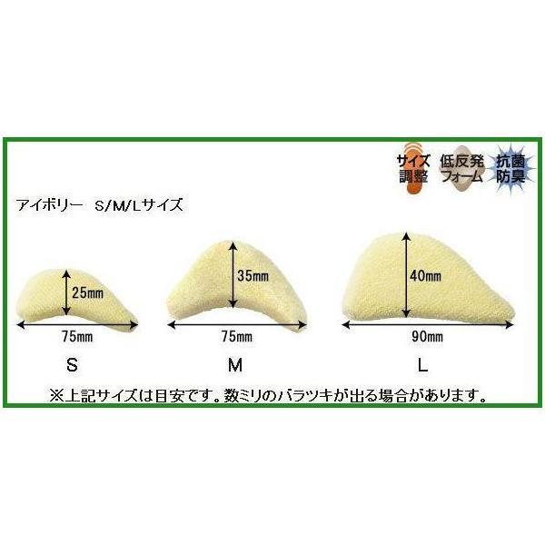 フィッティングピロー ゆび先枕 靴用パッド レディス S(指先・狭)|b03|pandafamily|08