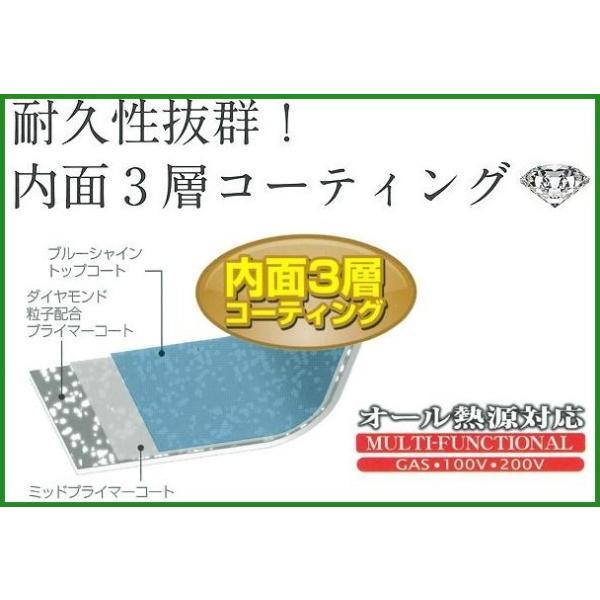 パール金属 ルクスパン ブルーダイヤモンドコートIH対応フライパン20cm HB-2434|b03|pandafamily|02
