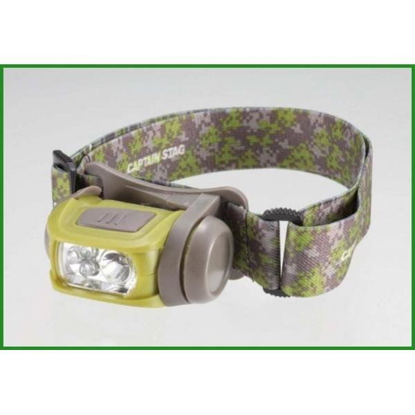 CAPTAIN STAG ギガフラッシュ LEDヘッドライト モザイク・UK-3020 b03