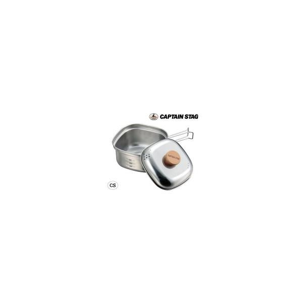 CAPTAIN STAG ステンレス角型ラーメンクッカー1.3L UH-4202|b03|pandafamily