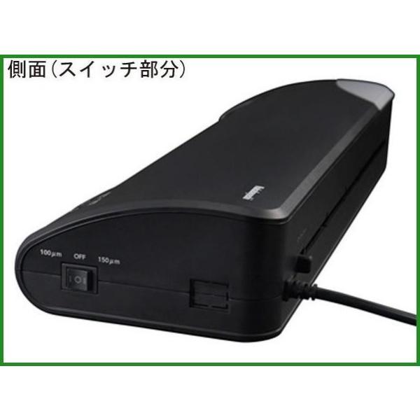 ナカバヤシ パーソナルラミネーター クイックラミA3 NQL101-A3 BK 720751 b03 pandafamily 03
