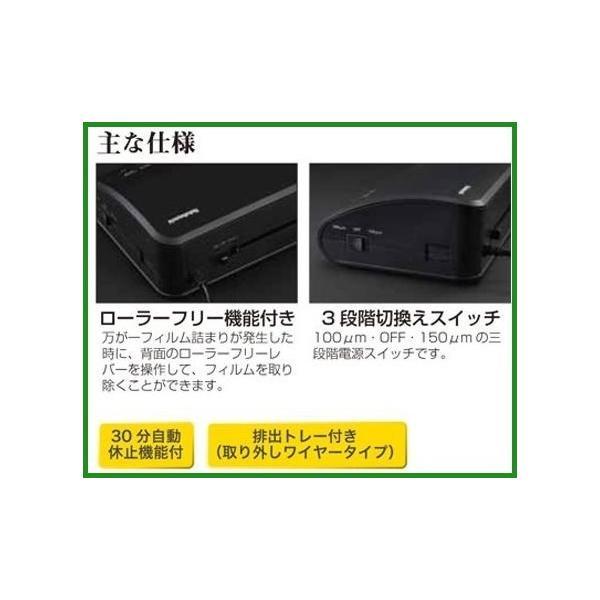 ナカバヤシ パーソナルラミネーター クイックラミA3 NQL101-A3 BK 720751 b03 pandafamily 04