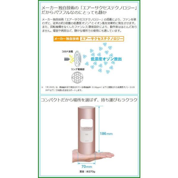 maxell OZONEO オゾネオ 低濃度オゾン除菌消臭器 1〜8畳程度 ブラック・MXAP-AR201BK|b03