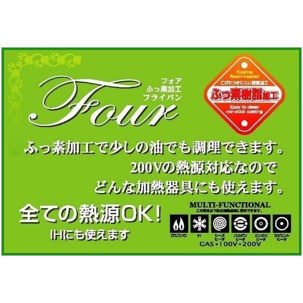 パール金属 フォア ふっ素加工IH対応玉子焼 H-1862 b03 pandafamily 02