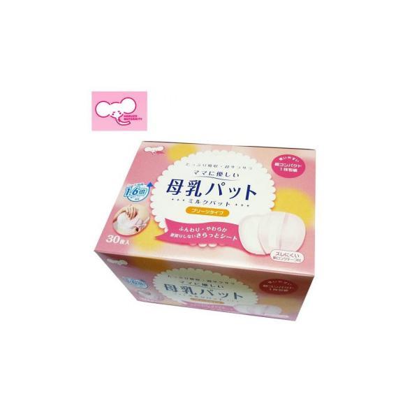 ハクゾウメディカル ママに優しい母乳パット ミルクパット プリーツタイプ  30枚入 3076004|b03|pandafamily