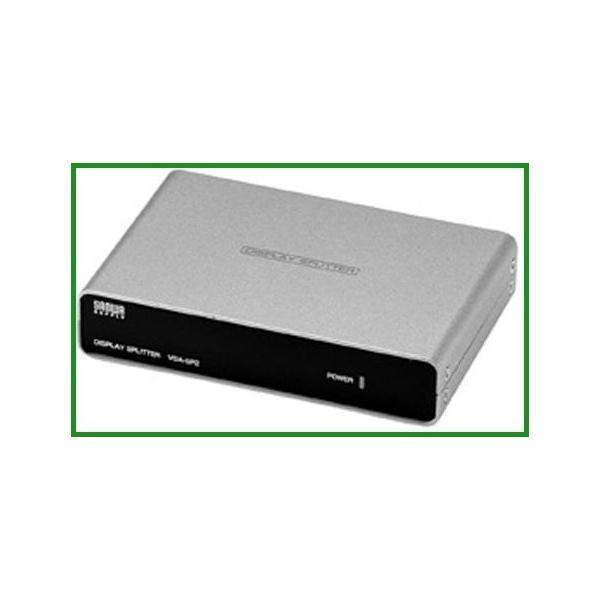 サンワサプライ 高性能ディスプレイ分配器(2分配) VGA-SP2|b03