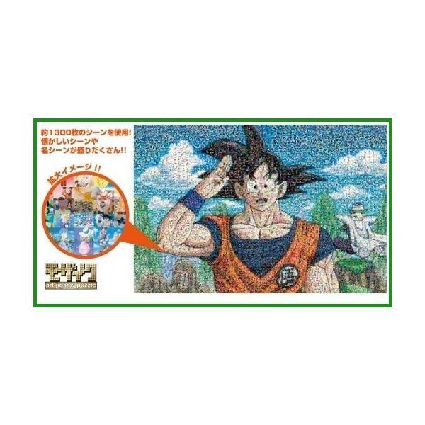 1000-346 ジグソーパズル ドラゴンボールZ モザイクアート|b03|pandafamily|02
