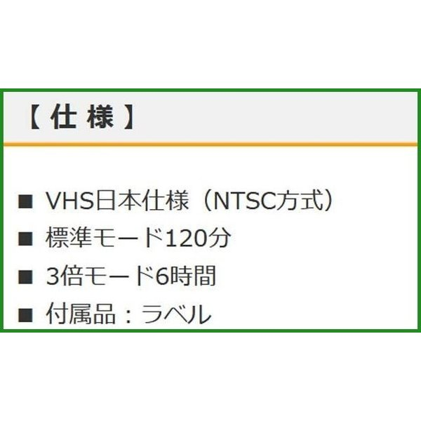 OHM ビデオカセットテープ 120分 3本パック MED-VDX3P|b03