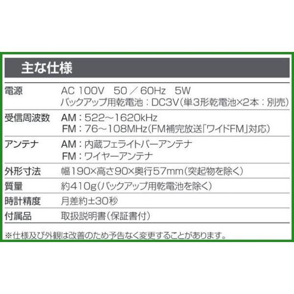 オーム電機 OHM AudioComm AM/FMクロックラジオ RAD-T210N|b03
