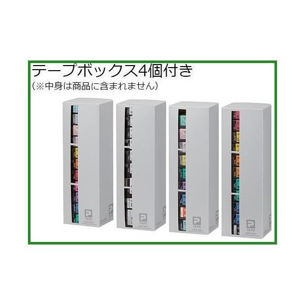 キングジム 「テプラ」PRO用 テープカートリッジケース SR4TH|b03|pandafamily|02