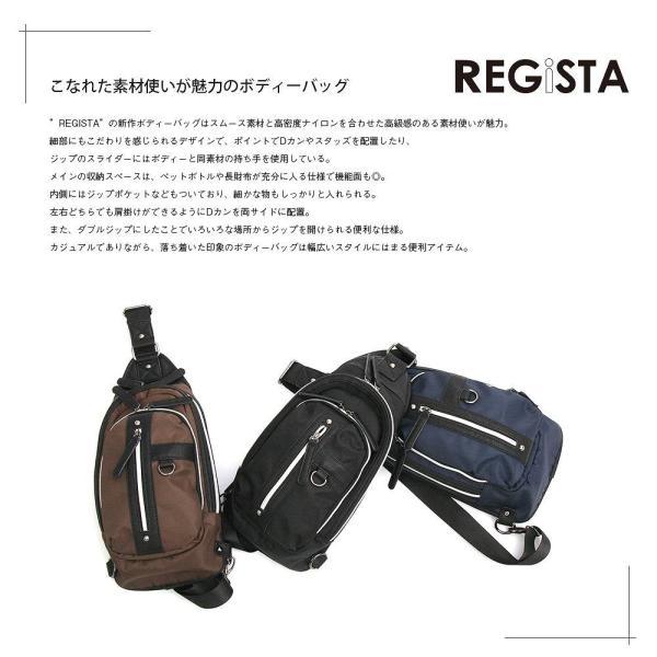 ボディーバッグ ショルダーバッグ メンズバッグ 斜め掛けバッグ メンズ メッセンジャーバッグ カジュアル デイリーユース 鞄 通学 軽い 人  b08