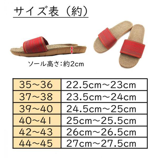 麻素材 サンダル レディース メンズ スリッパ 全28種 春 夏 涼しい 室外 室内 静音 軽量|b01